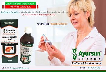 Wanted-Ayurvedic Diabetic Medicine Distributor Ayursun Pharma